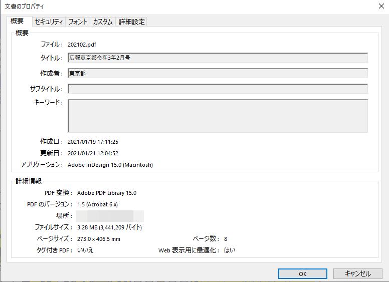 f:id:R-kun:20210201110532p:plain