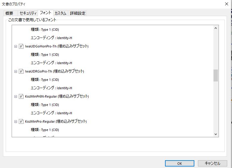 f:id:R-kun:20210201111213p:plain