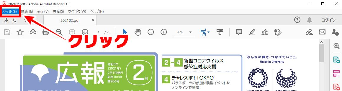f:id:R-kun:20210201112215p:plain