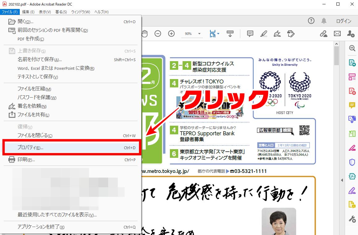 f:id:R-kun:20210201112447p:plain
