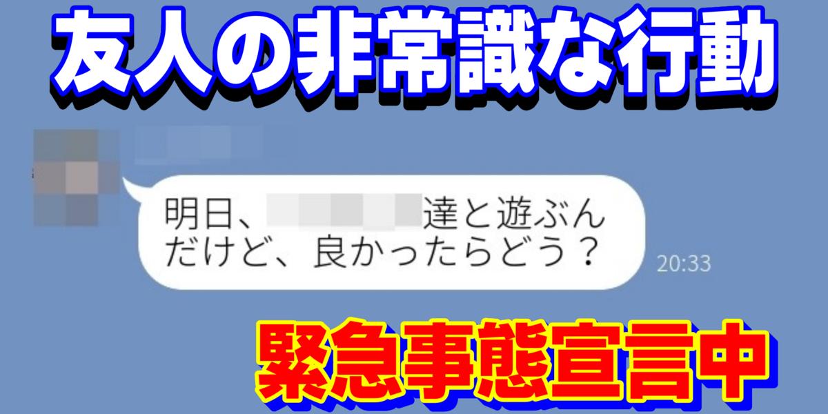 f:id:R-kun:20210203101641p:plain