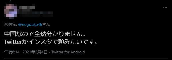 f:id:R-kun:20210204211111p:plain