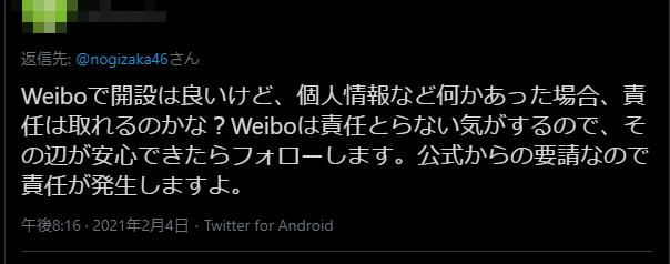 f:id:R-kun:20210204211204p:plain