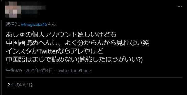 f:id:R-kun:20210204211253p:plain