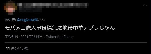 f:id:R-kun:20210204211317p:plain