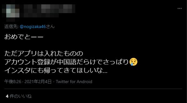 f:id:R-kun:20210204211333p:plain