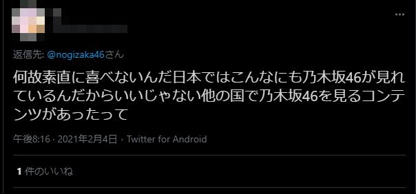 f:id:R-kun:20210204211500p:plain