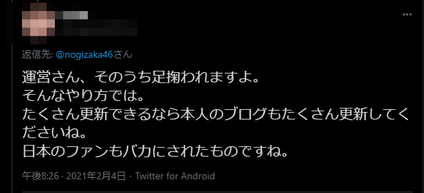 f:id:R-kun:20210204212033p:plain