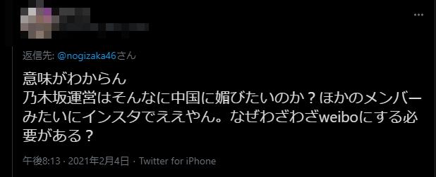 f:id:R-kun:20210204212043p:plain