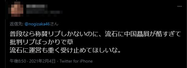 f:id:R-kun:20210204212054p:plain