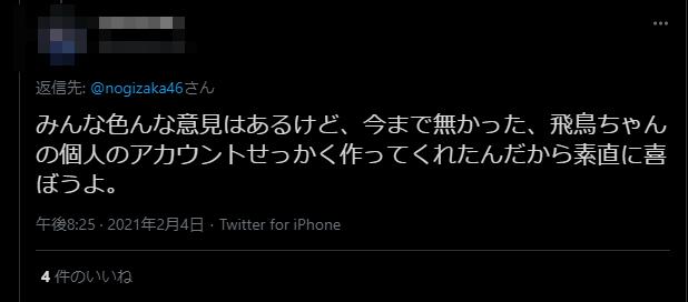 f:id:R-kun:20210204212102p:plain