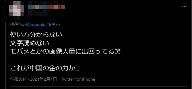 f:id:R-kun:20210204212120p:plain