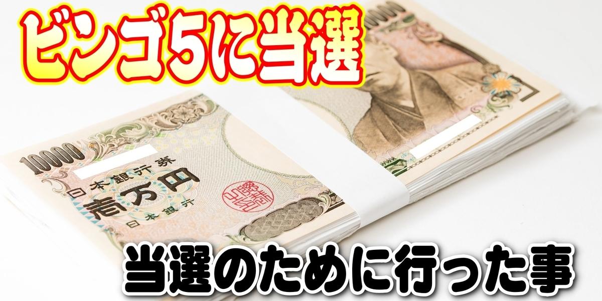 f:id:R-kun:20210209105357j:plain