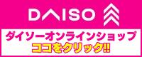 f:id:R-kun:20210210113455p:plain