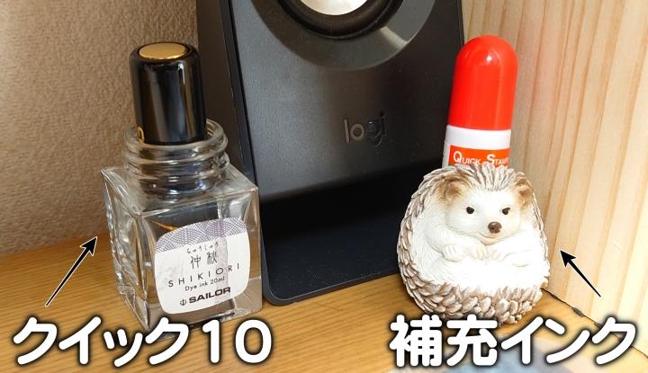 f:id:R-kun:20210211113910j:plain