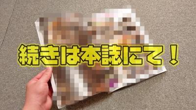 f:id:R-kun:20210219120559j:plain