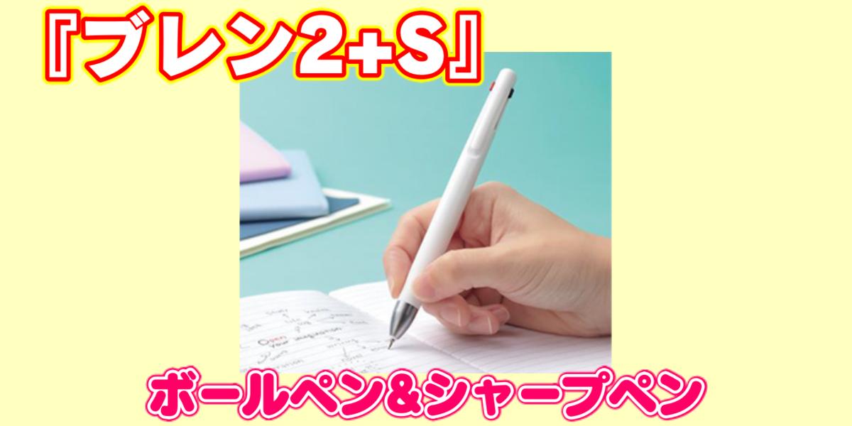 f:id:R-kun:20210222112354p:plain