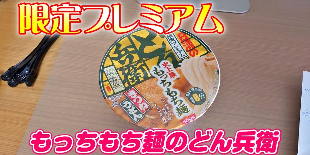 f:id:R-kun:20210225110929j:plain