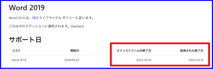 f:id:R-kun:20210226110617p:plain