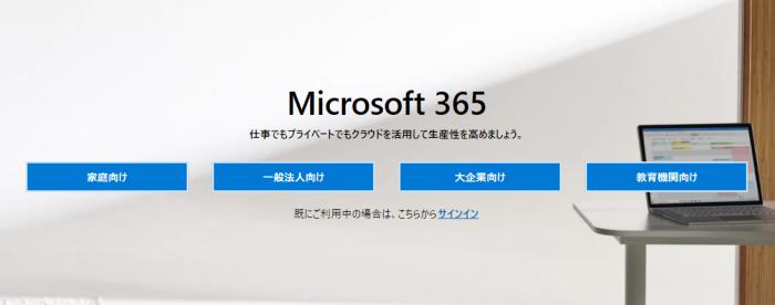 f:id:R-kun:20210226112441p:plain