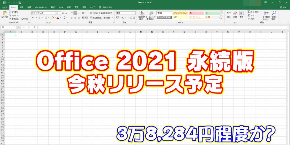 f:id:R-kun:20210226113737p:plain