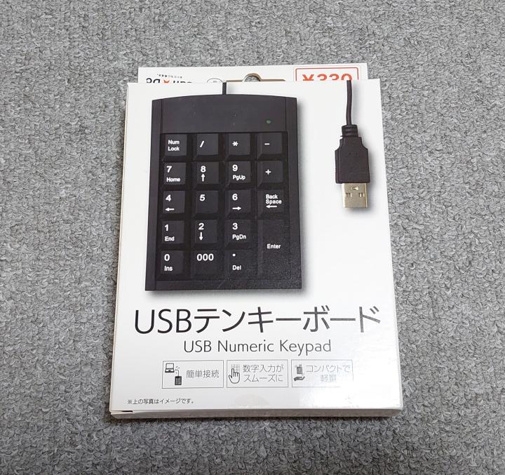 f:id:R-kun:20210226184004j:plain