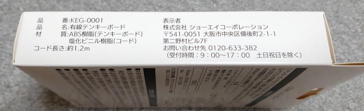 f:id:R-kun:20210226184522j:plain