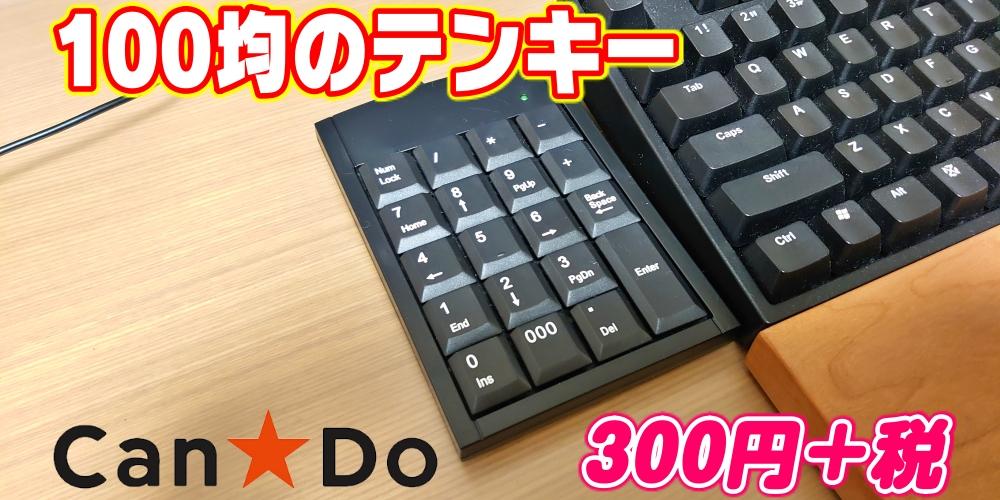 f:id:R-kun:20210226203209j:plain
