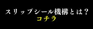 f:id:R-kun:20210301112249p:plain