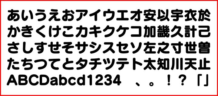f:id:R-kun:20210302105746p:plain
