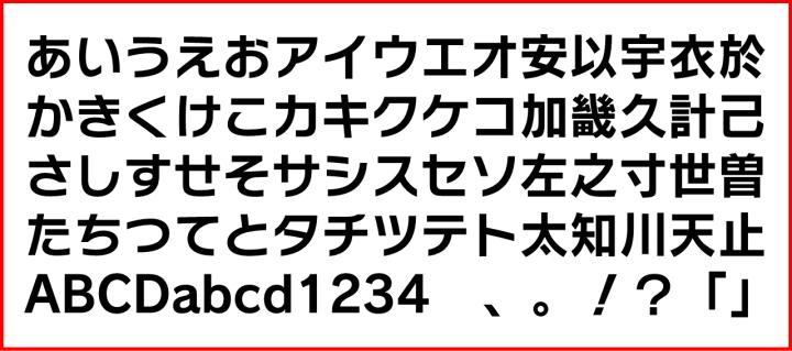 f:id:R-kun:20210302110357p:plain