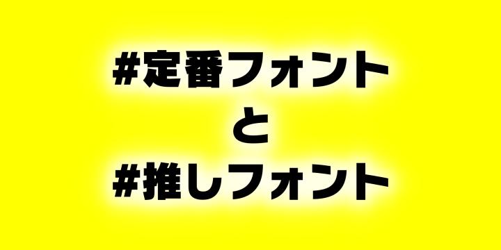 f:id:R-kun:20210302111858p:plain