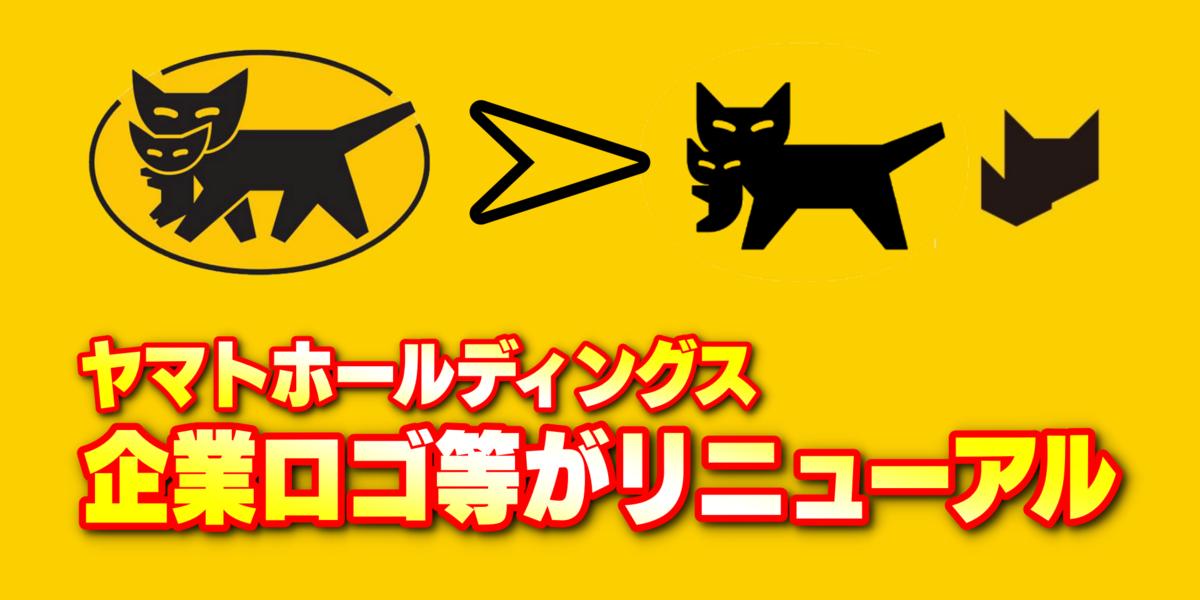 f:id:R-kun:20210303111739p:plain