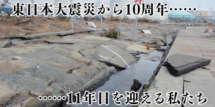f:id:R-kun:20210310191344j:plain