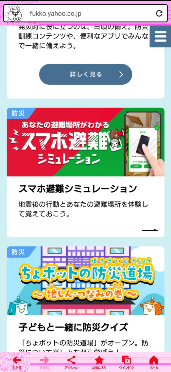 f:id:R-kun:20210311104612p:plain