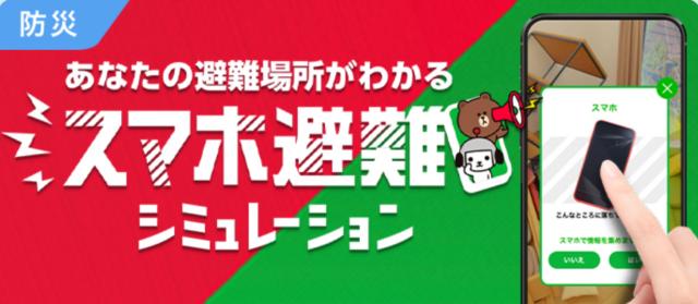f:id:R-kun:20210311104854p:plain