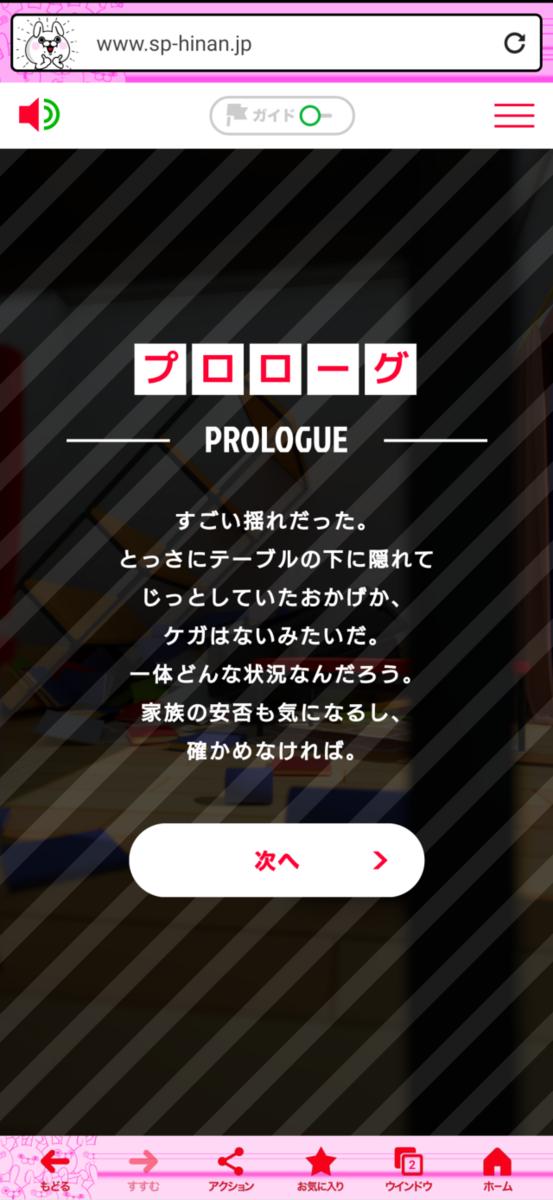 f:id:R-kun:20210311105646p:plain