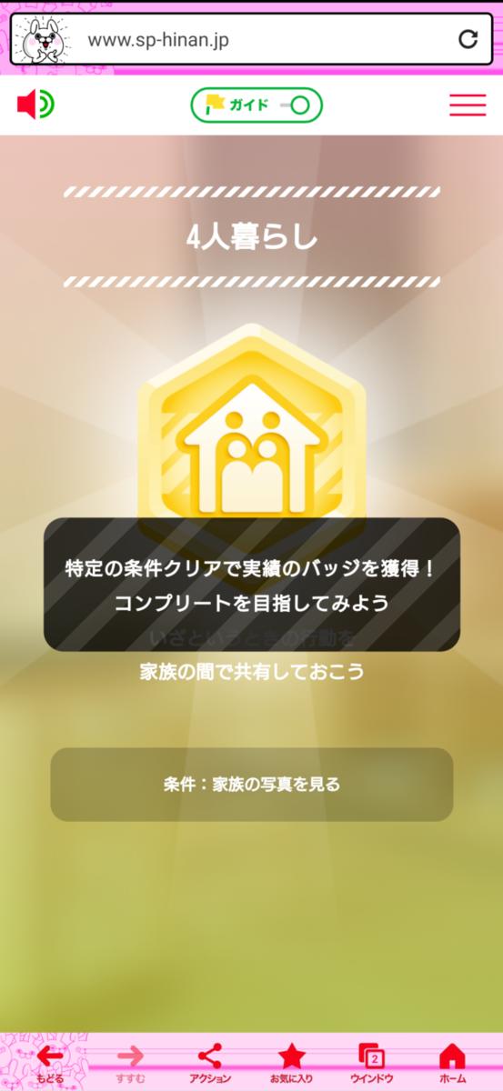 f:id:R-kun:20210311105926p:plain
