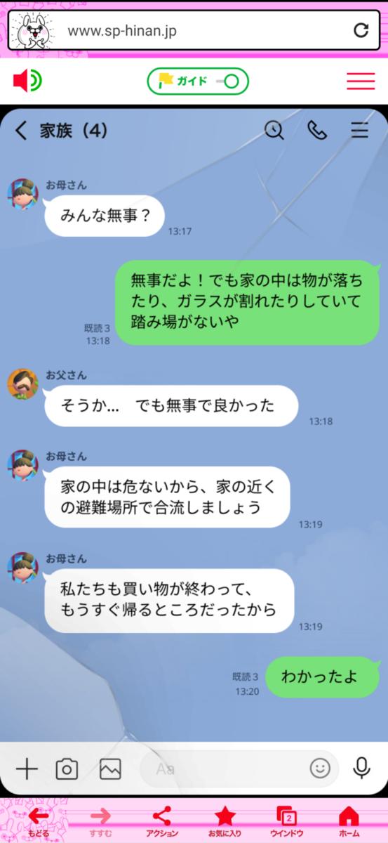 f:id:R-kun:20210311110342p:plain