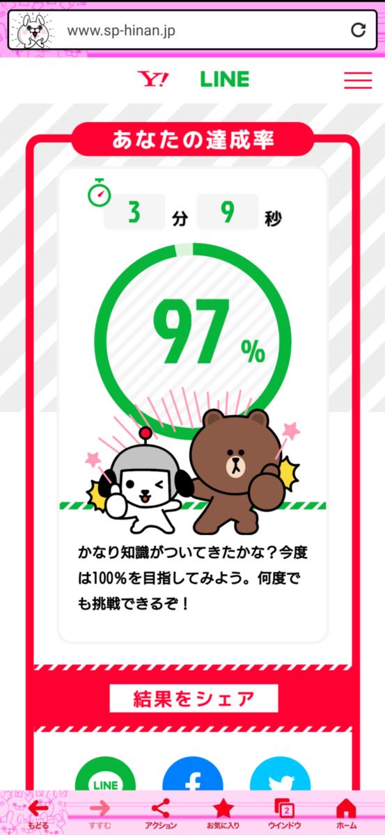 f:id:R-kun:20210311110727p:plain