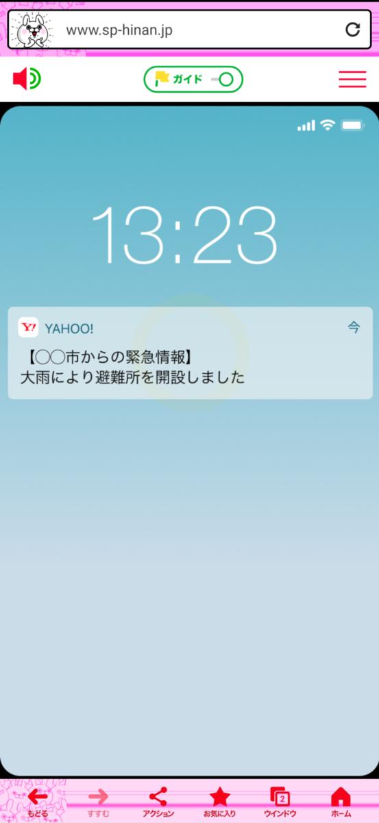 f:id:R-kun:20210311111045p:plain