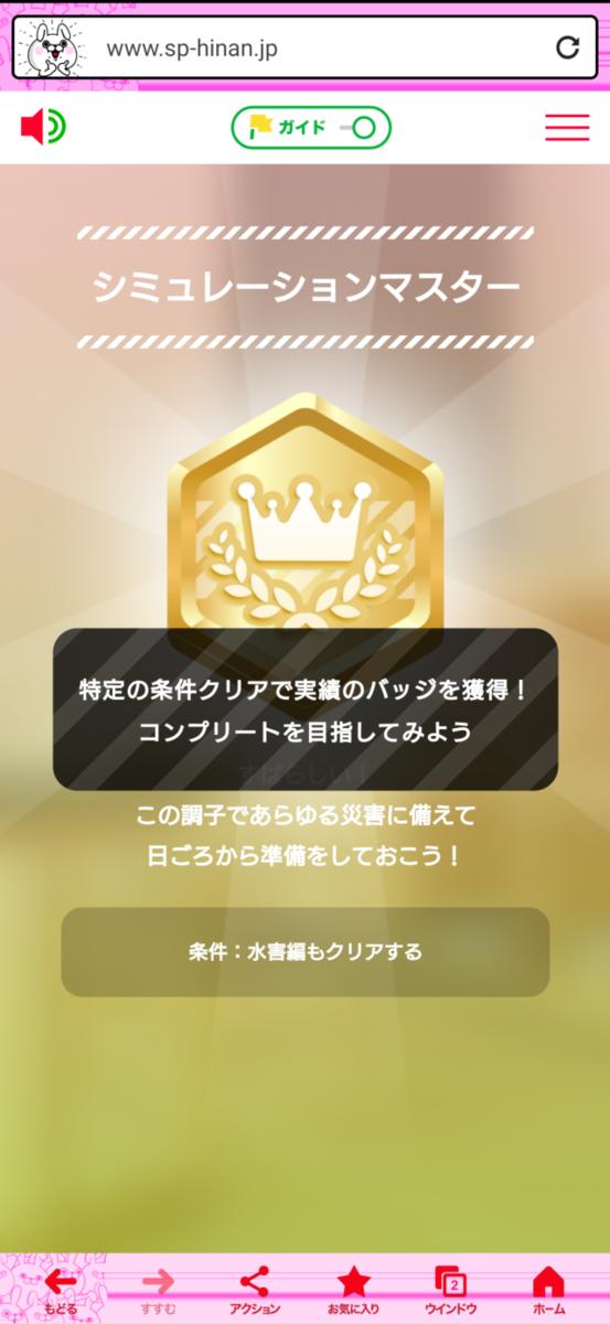 f:id:R-kun:20210311111246p:plain