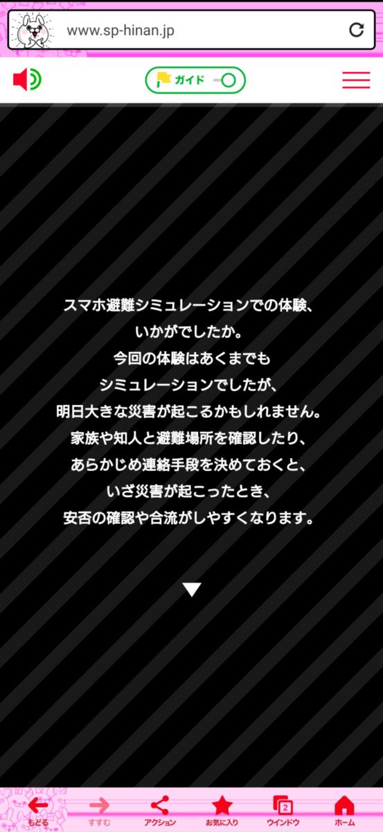 f:id:R-kun:20210311111340p:plain