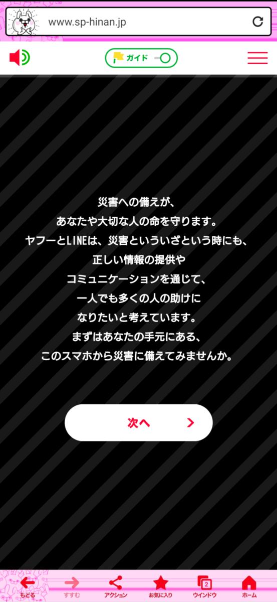 f:id:R-kun:20210311111401p:plain
