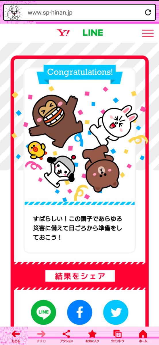 f:id:R-kun:20210311111423p:plain