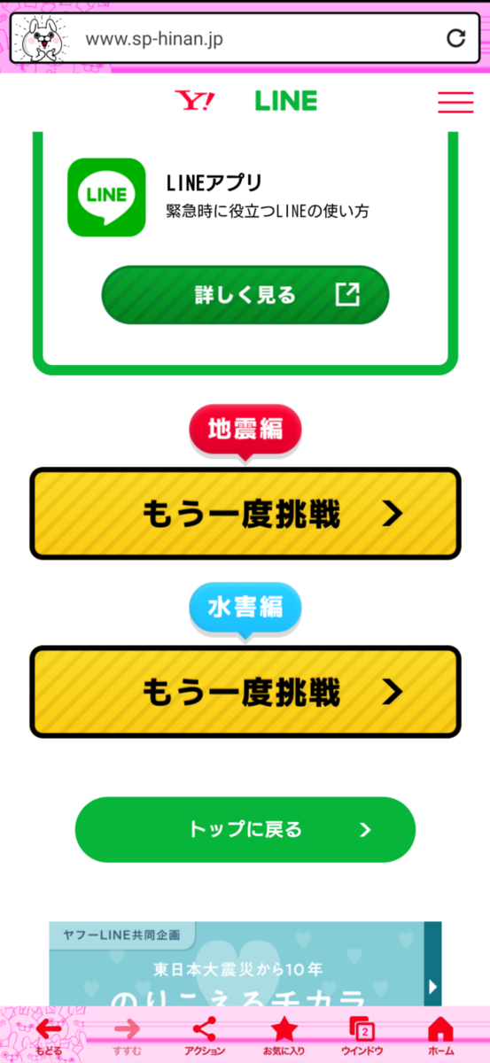 f:id:R-kun:20210311111502p:plain