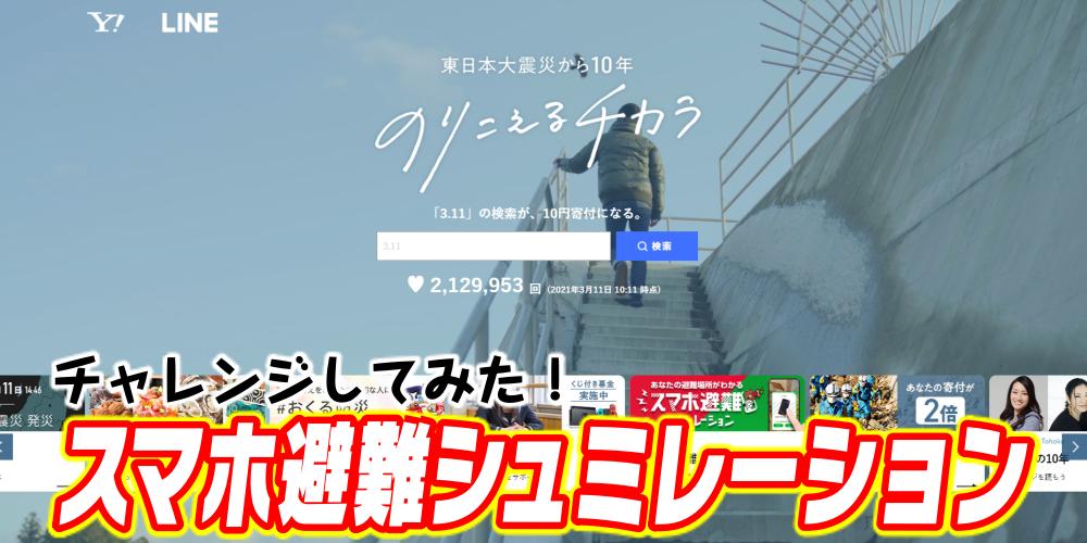 f:id:R-kun:20210311112614p:plain