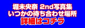 f:id:R-kun:20210312103318p:plain