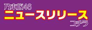 f:id:R-kun:20210312104045p:plain