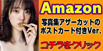 f:id:R-kun:20210312105701j:plain
